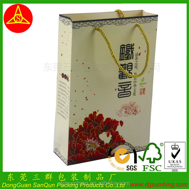 2014 shopping paper bag/ kraft paper bag for packaging