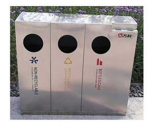 new designed outdoor stainless steel recycle bin
