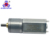 6v center shaft carbon brush dc motor for cupboard
