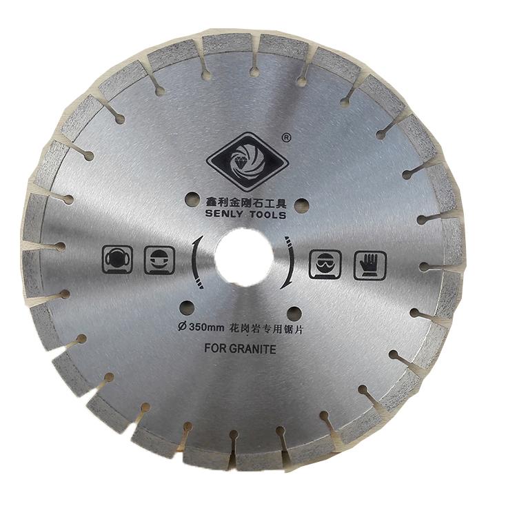 350 มิลลิเมตรและ 400 มิลลิเมตรใบมีดตัดเพชรสำหรับหินอ่อน