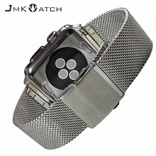 Good price 및 핫 세일 stainless steel watch band smart watch strap mesh 줄을 감시