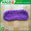 HAGO cleaning colorful microfiber mop material