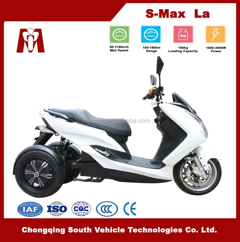 S-MAX,2017 Best sale mobility Cheap 3 wheel electric scooter in the coming market
