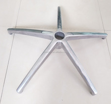 Swivel chair base parts for chair
