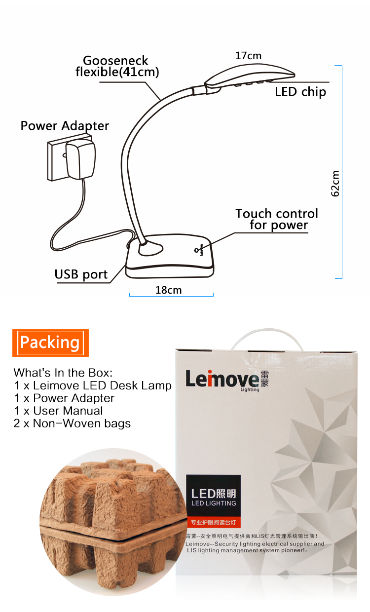 Leimove brown led light lamp bulk production for student-22