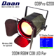 High power LED dmx stage fresnel spots studio theater light