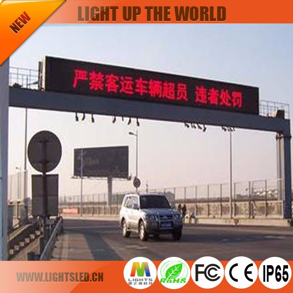 P10 White/RED Led Moving Message Display Sign,Led Number Display Sign/ Led Time And Temperature Signs