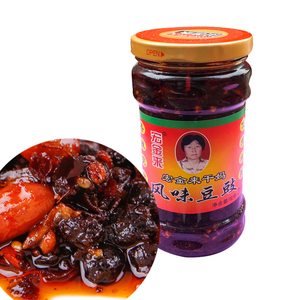 280g Mixed Fermented Soybean Peanut Red Chili Hot Spicy Laoganma Black Bean Chilli Sauce