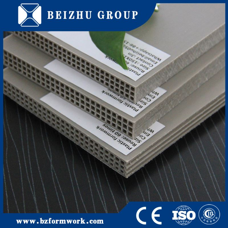 More than 60 reusable times Beam Formwork aa grade teak plywood melamine plywood factory