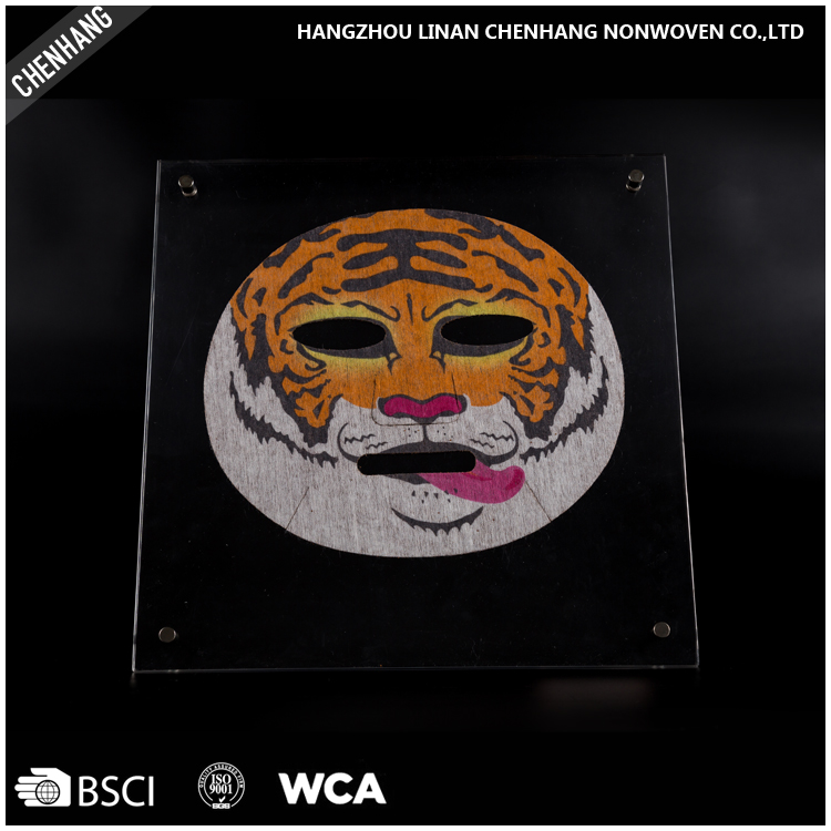 New Designed OEM Service Disposable Cosmetic Animal Nonwoven Facial Mask