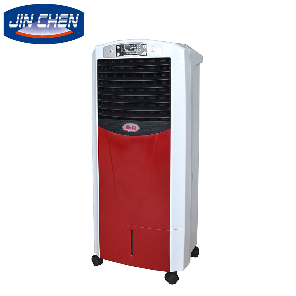 Mobile Evaporative Air Cooler And Heater With Remote Control