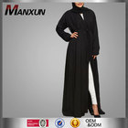 Cheap Muslim Abaya Black Muslim Maxi Dress Pleated Open Jacket Abaya For Ladies