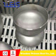 seamless butt-weld pipe fitting metal end cap for pipeline
