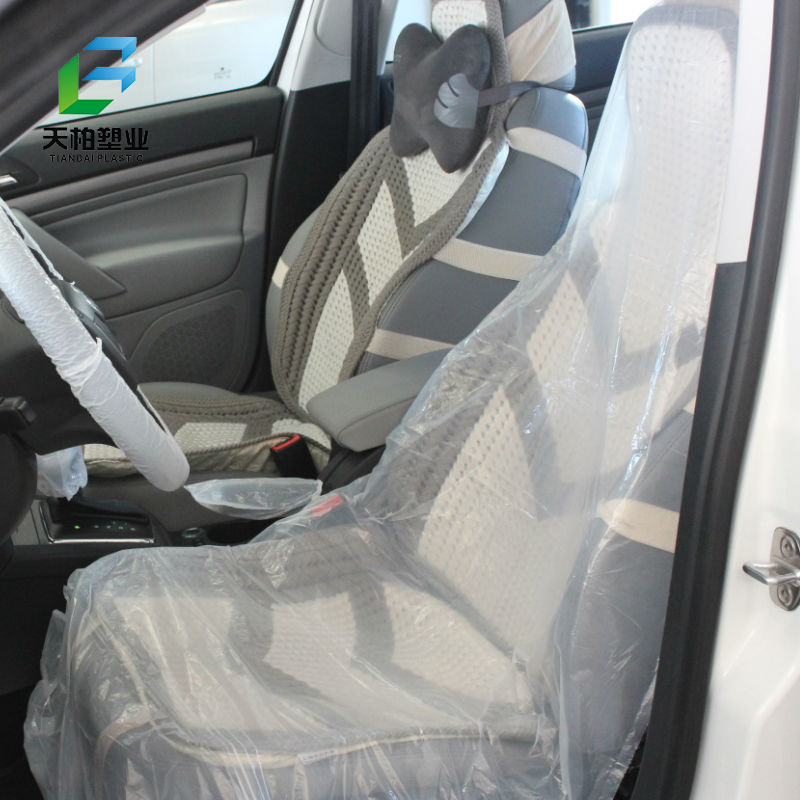 Disposable clear car sit cover