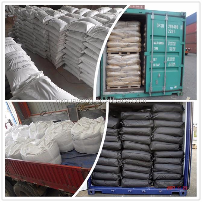 Ash Contnet 4% 8*30 Mesh Bulk Coconut Shell Activated Carbon Buyer ...