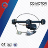 Electric tricycle parts rear axle gear box/differential DC brushless motor