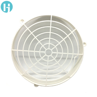 Hispacold replacement Fan Guard Grill 11""