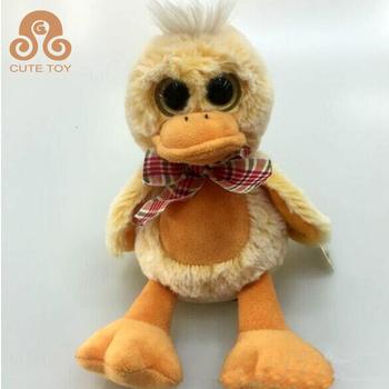 Stuffed Animal Good Stuff Big Yellow Duck Singing Plush Duck Toy ...