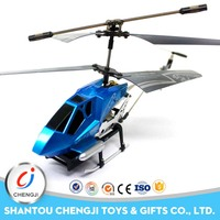 Low price four channel rc mini helicopter toy for kids