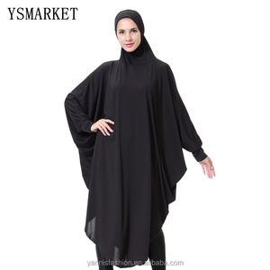 Abaya Caftan Islamic Clothing For Women Ms. Arabia Dubai Malaysia Indonesia Dress Muslim Headscarf Hijab Robe EHs110