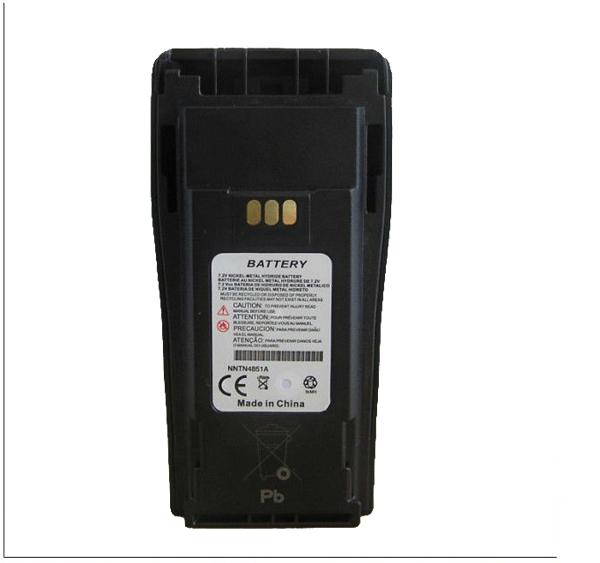 2 PCS NNTN4851 1700mAh Ni-MH 7.5V Battery for Motorola CP150 CP200 EP450