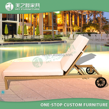 High End Tall Outdoor Patio Lounge Chairs With Wheels