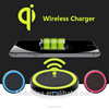 Large stock Round Qi wireless charger ,Built-in Wireless Charger for Samsung Galaxy S7 / S6 without Qi receiver Wireless Charger