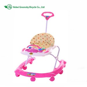 5b245850befc Baby Walker And Bouncer