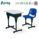 2014 children used school furniture sale,table and chair CT-335
