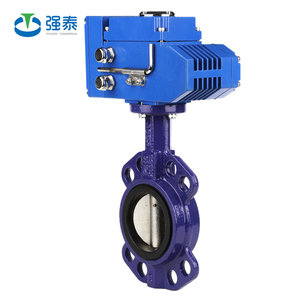 4 inch wafer type electric actuator PVC butterfly valve