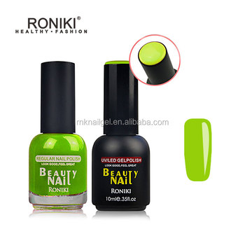 Rnk Eco Friendly Nontoxic Soak Off Nail Color Uv Gel 1 Kg In Bulk Package Match