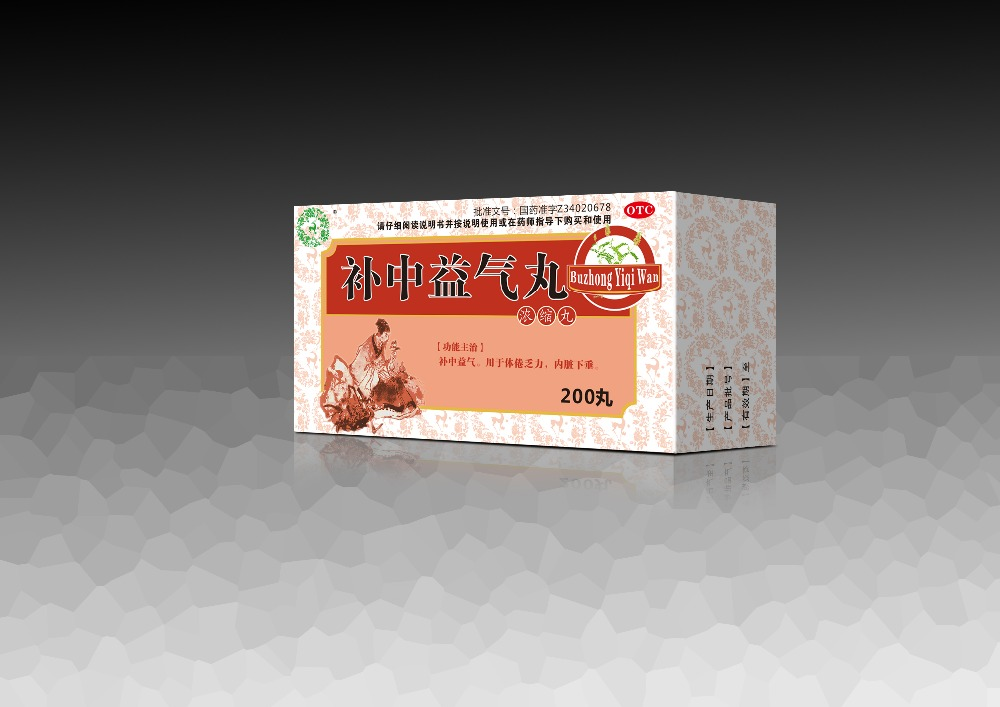 OEM Private Label GMP Certification factory Bu Zhong Yi Qi Pill