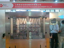 Shanghai facotry price vegetable /olive /coconut /sunflower oil filling capping labeling machine/production line
