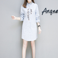 New spring Korean style plus size embroidered stripes loose long-sleeved shirt for women