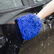 Best selling XL big size Microfiber two side chenille super absorbency car wash cleaning mitt glove