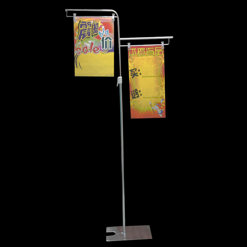 Supermarket Poster Stand with Clip Folding literature stand