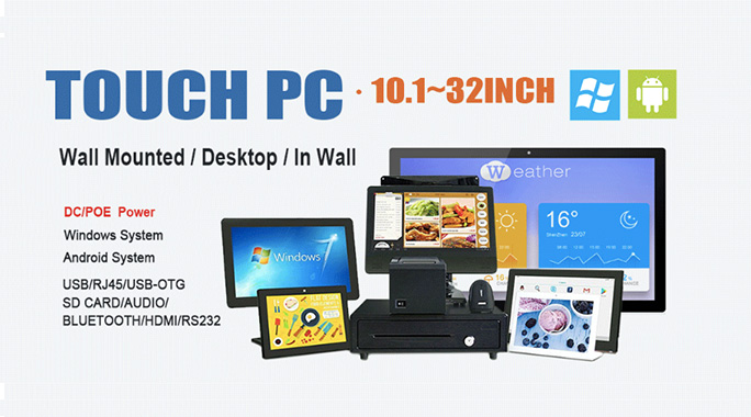 "HD-MI RJ45 12.1"" Wall mounted all in one computer industrial touch panel pc"