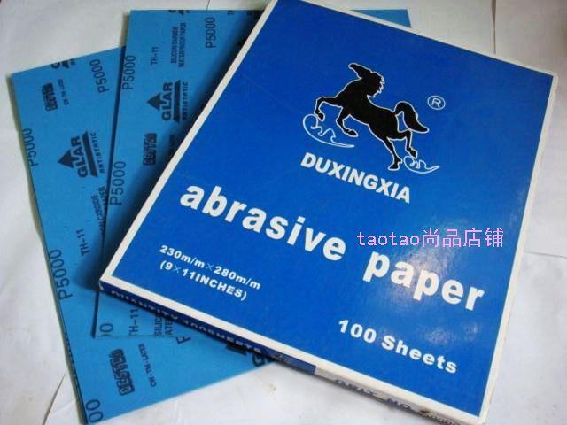 papier de verre 5000 achetez des lots petit prix papier de verre 5000 en provenance de. Black Bedroom Furniture Sets. Home Design Ideas