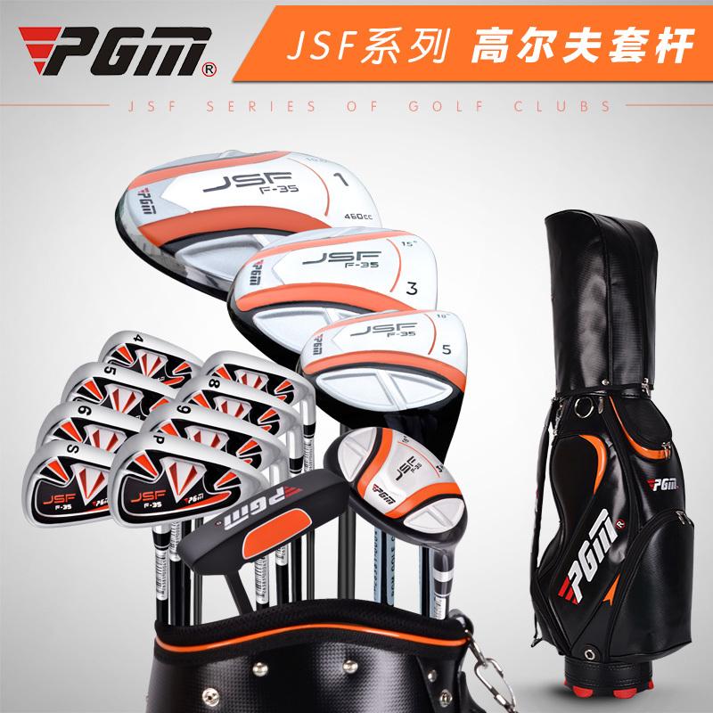 Pgm golf