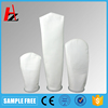 Excellent quality competitive price 250 micron filter bag