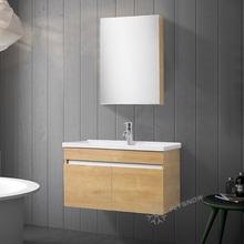 30 Bathroom Vanity Menards menards bathroom vanities, menards bathroom vanities suppliers and