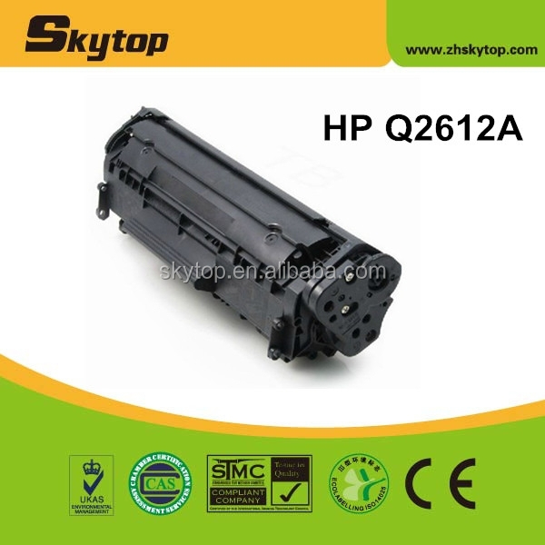 compatible hp q2612a for hp laserjet 1020