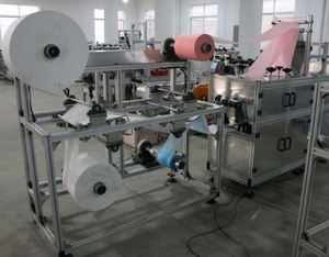 Fully-Automatic medical flu dust face mask making machine