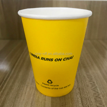 Paper Cup Factory Coffee And Tea - Buy Hot Tea Paper Cups,Hot Coffee Paper  Cup,6oz Coffee Paper Cups Product on Alibaba com
