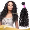 /product-detail/hot-beauty-silky-remy-hair-deep-wave-hair-extention-12-32-natural-color-peruvian-virgin-hair-60472779274.html