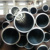Professional manufacture hydraulic honed tubes manufacturing company