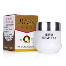 Chinois Pientzehuang Blanc Perle <span class=keywords><strong>Beauté</strong></span> <span class=keywords><strong>Crème</strong></span> pour le Visage Blanchissant La <span class=keywords><strong>Crème</strong></span> <span class=keywords><strong>De</strong></span> Perle
