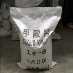 Promotion competitive price China calcium formate