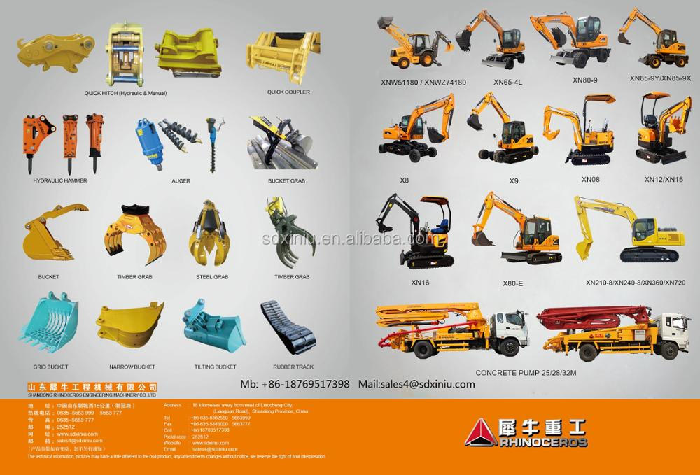 Newest products catalog-1.jpg