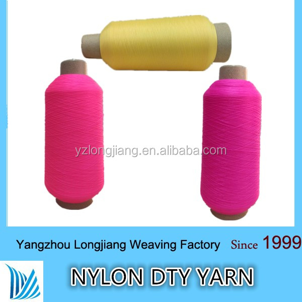 polyamide yarn for knitting 70/2 prices of polyamide pa66 /<strong>nylon</strong> 66 per kg